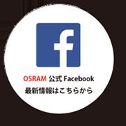osramfacebook